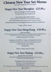 Chinese New Year special set menu
